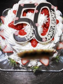 50歳のお祝い